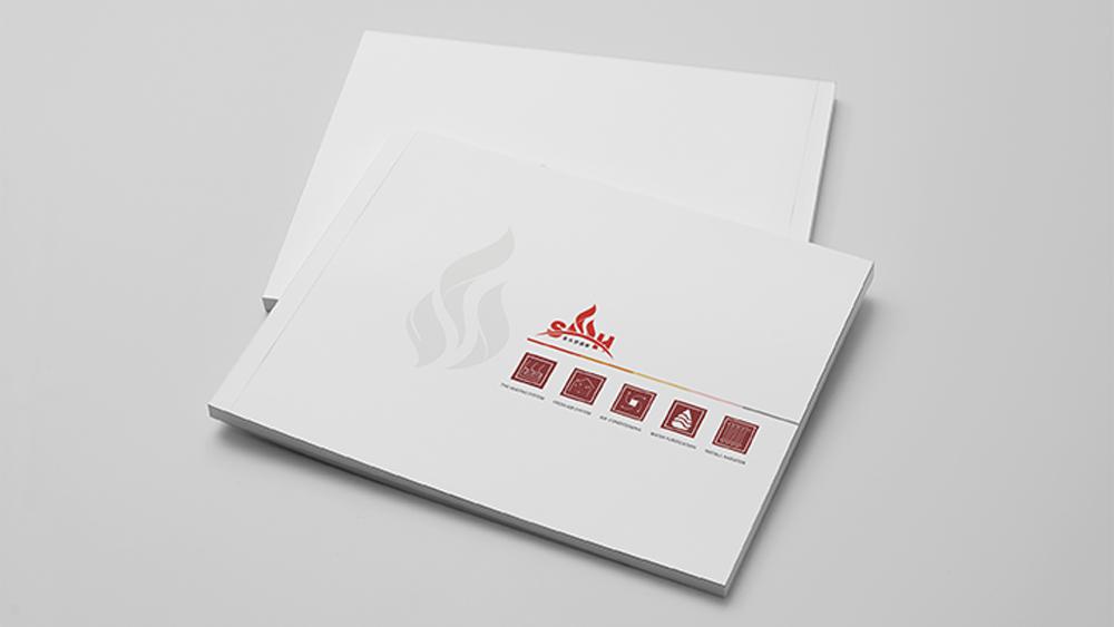 杭州圣火暖通设备有限公司画册设计
