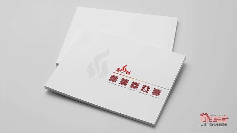 圣火暖通设备画册设计