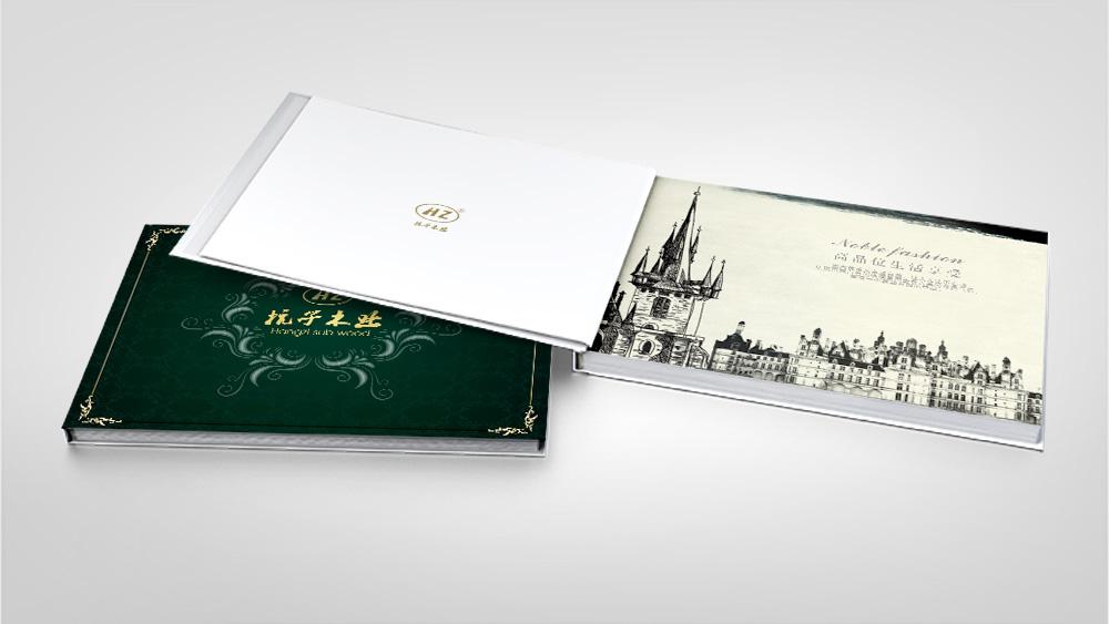 杭州杭子木业有限公司画册设计