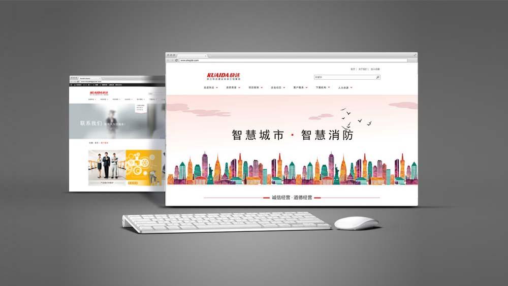 浙江快达建设安装工程集团网站建设