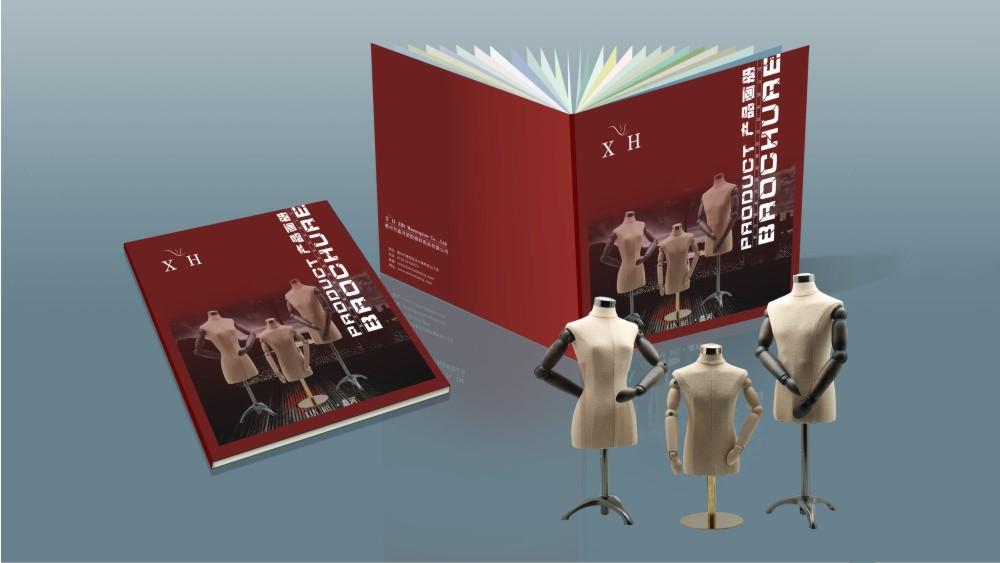 鑫河塑胶模特用品公司画册设计印刷