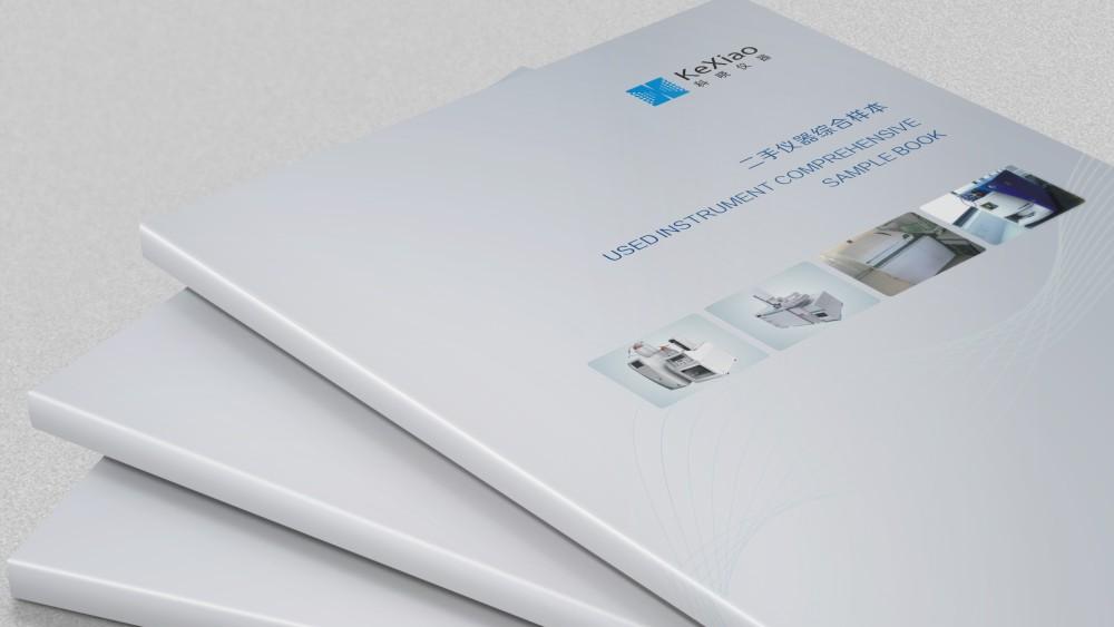 科晓化工仪器设备公司画册设计