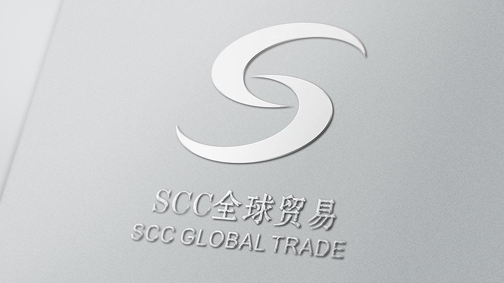 """SCC""全球贸易logo设计"